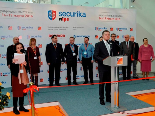 22-� ������������� �������� MIPS / Securika - 2016